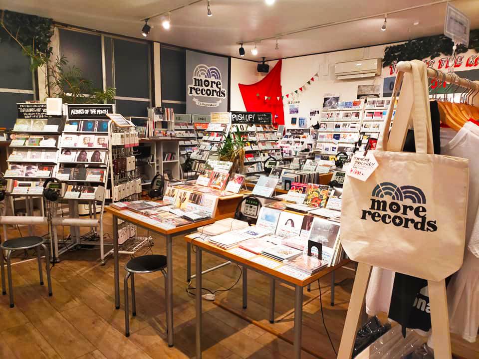 more recordsにてYUKOのCDを購入