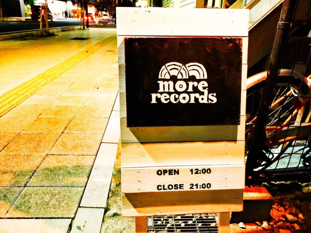 more records看板