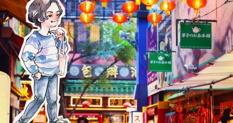 横浜に2つの展示を見に行く